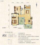 罗马中心城2室2厅2卫123平方米户型图