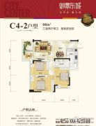 御景东城3室2厅1卫98平方米户型图