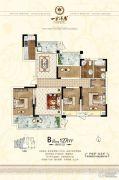 一里洋房3室2厅1卫127平方米户型图