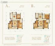 九洲绿城・翠湖香山3室2厅2卫117--128平方米户型图