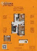 漫步托斯卡纳2室2厅1卫97平方米户型图