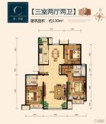 亿利国际生态岛3室2厅2卫130平方米户型图