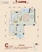 水岸丹郡3室2厅2卫121平方米户型图