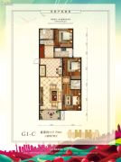 中泽纯境3室2厅2卫117平方米户型图