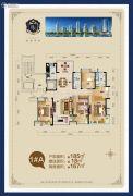 荣盛华府4室2厅2卫185平方米户型图