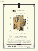 万科铁西蓝山3室2厅1卫107平方米户型图