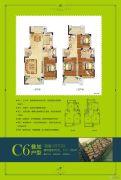叶与城4室2厅3卫171--180平方米户型图