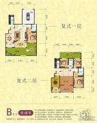 梦幻谷・�|方�A府4室2厅3卫272平方米户型图