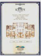 望海花园3室2厅1卫133平方米户型图
