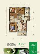 总部生态城・璧成康桥3室2厅1卫99平方米户型图