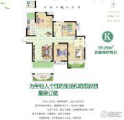 新芒果双糖公寓4室2厅2卫129平方米户型图