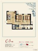 招商・诺丁山Ⅱ期温莎郡2室1厅1卫0平方米户型图