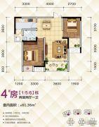 港城印象2室2厅1卫61平方米户型图