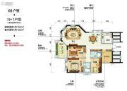 碧桂园・翡翠山(佛山・三水)4室2厅2卫153平方米户型图