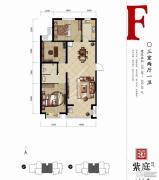 燕都紫庭3室2厅1卫122平方米户型图