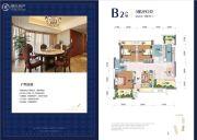 重向・枣山国际3室2厅2卫109平方米户型图