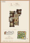 名城紫金轩3室2厅2卫112平方米户型图