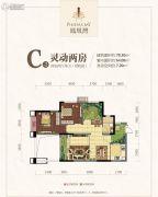 凤凰湾2室2厅1卫79平方米户型图