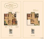 奕城・一号院3室3厅3卫223平方米户型图
