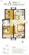 燕熙・花园小镇2室2厅1卫80--83平方米户型图