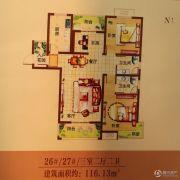 基正盛世新天3室2厅2卫116平方米户型图