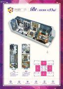 海通广场1室2厅2卫53平方米户型图
