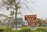 越秀滨海悦城配套图