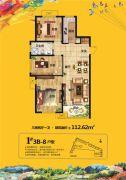 百合金山3室2厅1卫112平方米户型图
