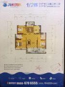海悦湾畔3室2厅2卫99平方米户型图