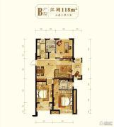 中海御道3室2厅2卫118平方米户型图