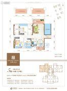 清晖嘉园3室2厅2卫115平方米户型图