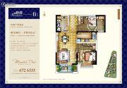 峰度2室2厅1卫85平方米户型图
