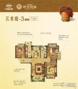 中国铁建・东来尚城3室2厅1卫116平方米户型图