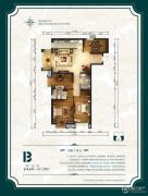 公园6号3室2厅2卫139平方米户型图