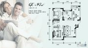 中国铁建国际花园3室2厅1卫97平方米户型图