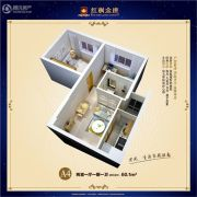 红枫金座2室1厅1卫60平方米户型图