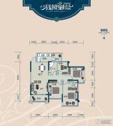 云星・钱隆御景4室2厅2卫104平方米户型图