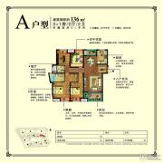 旭辉・时代城4室2厅2卫136平方米户型图