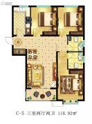 东湖印象3室2厅2卫118平方米户型图