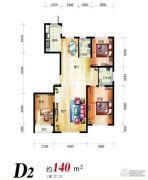 像素公园3室2厅2卫140平方米户型图