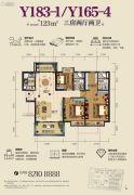 虎门碧桂园3室2厅2卫123平方米户型图