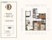 金汇苑3室2厅2卫89平方米户型图