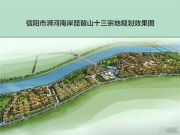 建业城规划图