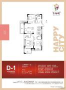 金圆幸福城3室2厅1卫103平方米户型图
