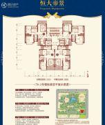 恒大帝景3室2厅1卫85--106平方米户型图