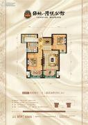 绿地・隆悦公馆2室2厅1卫88平方米户型图
