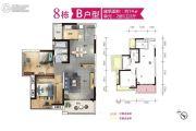 盛安・时尚家2室1厅2卫74平方米户型图