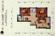 星河城2室2厅1卫103--104平方米户型图