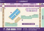 汇鑫・MOMA世界1室1厅1卫61--194平方米户型图