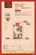 盘锦万达广场2室2厅1卫98平方米户型图